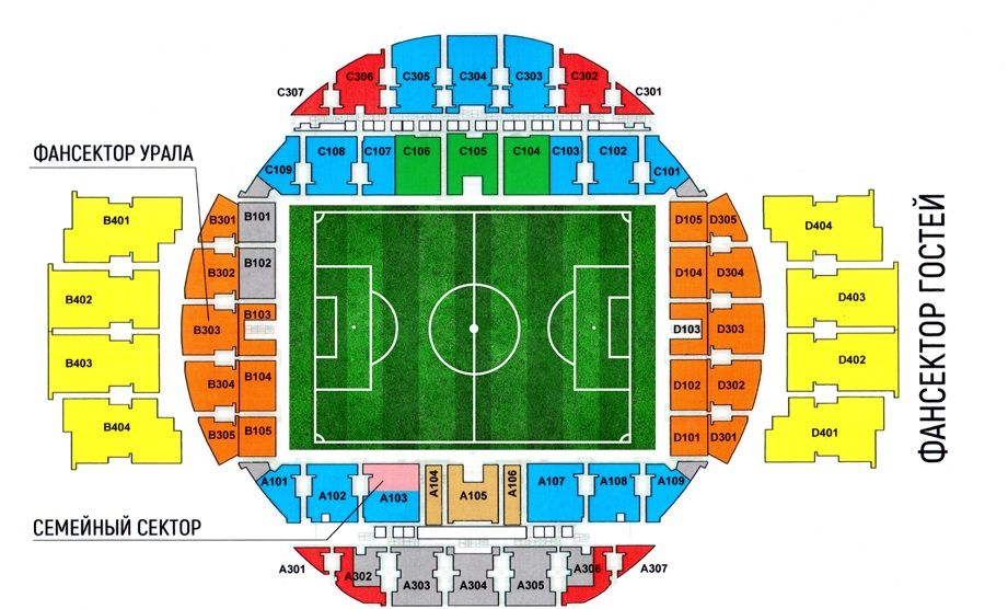 Ekaterinburg Arena Stadium Seating Chart